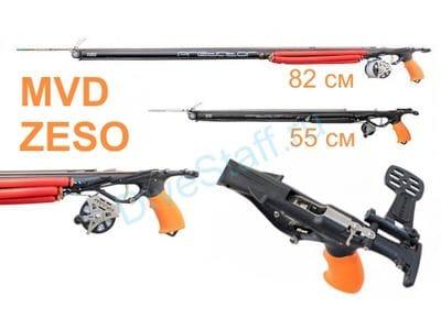 Инверторный арбалет MVD Zeso Invertor Roller