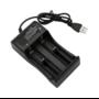 Зарядное устройство для аккумуляторов 26650
