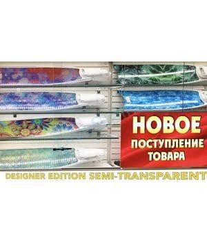 ЛОПАСТИ DESIGNER EDITION SEMI-TRANSPARENT