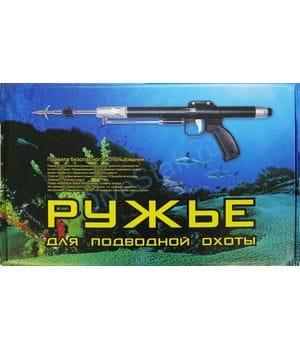 Ружье PПП-2 в подарочной коробке
