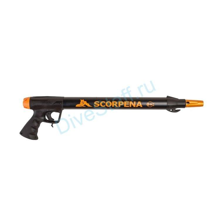 Ружьё пневматическое с регулятором Scorpena V+, 75 см