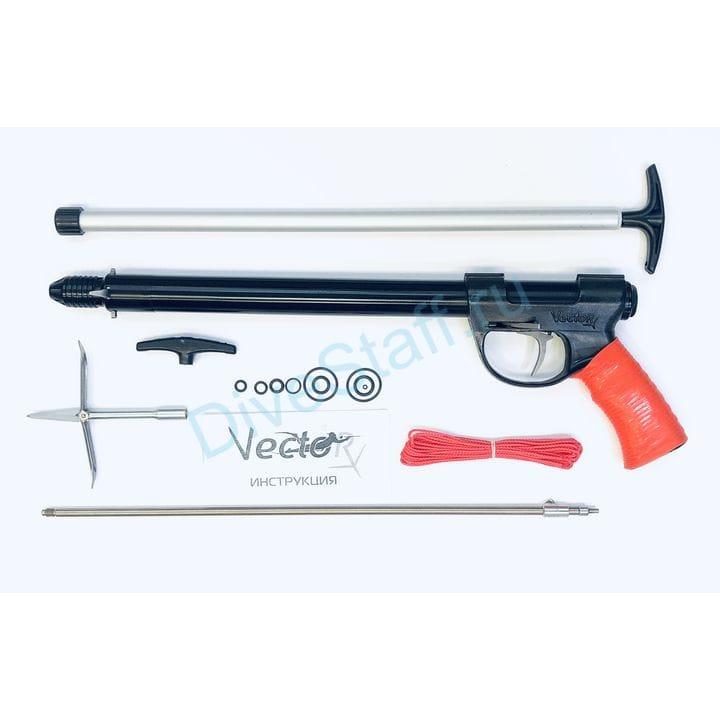 Ружье пневматическое Подводное ружье Vector 450 мм