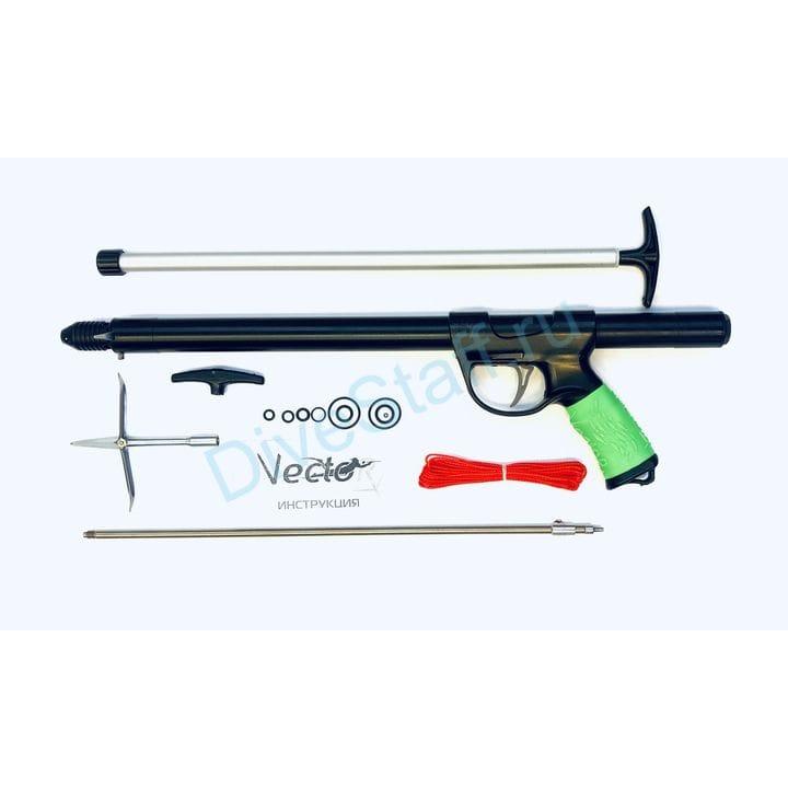Ружье VECTOR C 550 мм рукоять 2/3 подводное, гарпун 7 мм